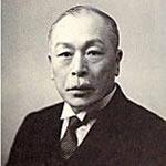 Kenji Takagi